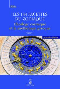 Zodiaque_Mythologie_Grecque