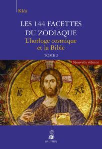 Zodiaque_Hebraique_Jesus