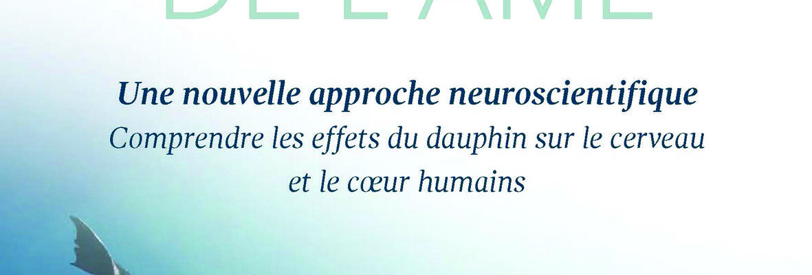 Dauphin_Neuroscience