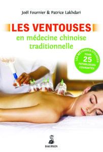 Ventouses_Medecine_Chinoise