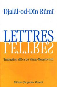 lettres-rumi-turquie